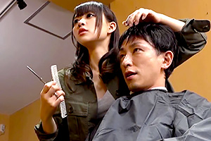 心花ゆら ワザと?体を密着させて接客する美容師に股間が反応して…