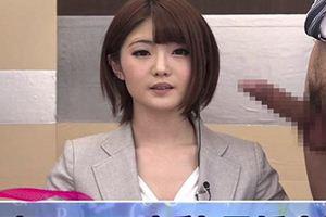 ニュース番組中に勃起チ●コが可愛い女子アナに接近中w
