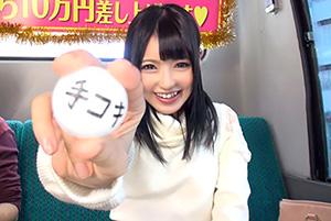 波木はるか 圧倒的美少女の素人さんがエロテクに耐えたら10万円!
