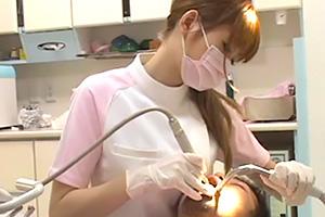 もう我慢できねぇ…。巨乳歯科衛生士がわざとおっぱい当ててくる