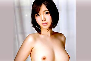 白石由奈 エスワンら10年に1人の奇跡の逸材が1本限定でAVデビュー!