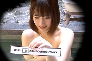 【盗撮】「手伝ってくれますか…?」アイドル顔の巨乳女子大生が温泉でHミッション!