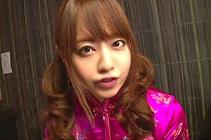 吉沢明歩 チャイナドレスでお客様をご奉仕する美人風俗嬢のVIPフルコース