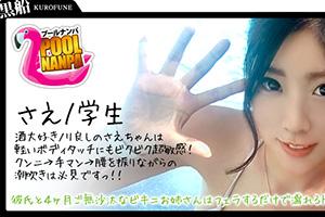 【インスタ女子】某有名プールでナンパした彼氏持ちドスケベ女子大生(20)とのSEX動画