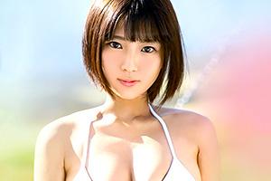 乃木蛍 Gカップ巨乳のクール美少女が緊張のAVデビュー!