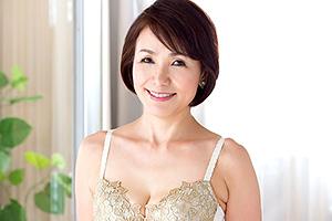 【熟女】内原美智子 六十路。還暦を迎える人妻がAV出演