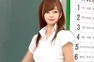 石原莉奈 新米教師をクラス全員で中出し調教する…