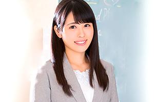 綾瀬さくら イキすぎてごめんなさい…。清楚な塾講師が中出しAVデビュー!