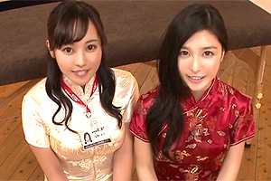 古川いおり 浅野えみ SOD女子社員と看板女優がチャイナエステでご奉仕!