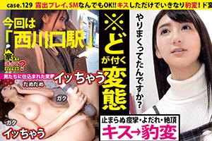 【ドキュメンTV】スーパーグラインド騎乗位がスゴイ変態トリマー美女(29)とのSEX動画