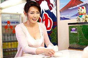 【熟女】三浦恵理子 若い番頭を誘惑する魅惑の人妻
