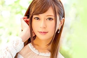 悠月リアナ クールで綺麗系だけど実は敏感体質の甘えん坊女子大生がAVデビュー!