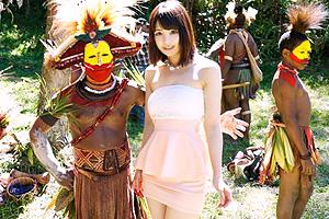 橘花音 日本人の可愛い美少女が5万年の伝統を守る原住民とガチSEX!