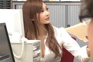 明日花キララ 美人で巨乳の女上司と夜は立場逆転でヤリまくってます。