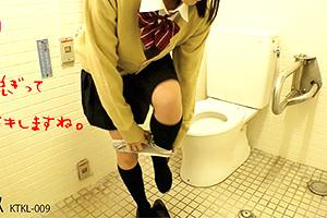 JK円光動画。学校サボってパンツ生脱ぎしてラブホまで来ちゃった…