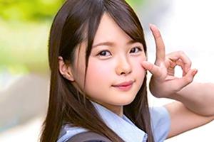 松本いちか この可愛さに間違いなし!素人感満点の美少女がAVデビュー!