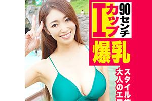 【イベントナンパ】色気ダダ漏れの水着ギャルとホテルで濃厚SEX!