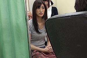 神波多一花 伊東真緒 人妻にセクハラ診察する産婦人科医!まんこを弄ばれ大量に潮吹きw