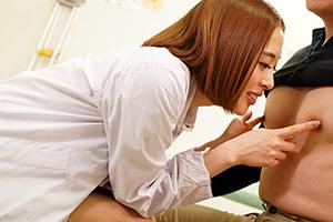 本田岬 とんでもなくスケベな女医が乳首責めまくって男のザーメン搾り取って中出ししちゃうw