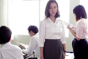 松下紗栄子 引きこもり生徒の性奴隷にされてしまう巨乳で美パイパンな女教師