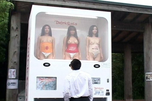 樹花凜 向坂美々 生身の女性を売買する人間自販機にならぶ巨乳お姉さんたちがシュールすぎる