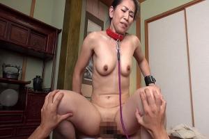 尾野玲香 首輪に繋がれた人妻ペットが不倫相手とセックス!騎乗位で顔をゆがめる母