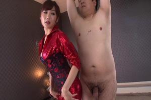 加納綾子 デカ尻熟女がピタパン着衣でM男拘束手コキ抜き!