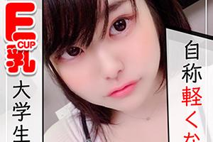【YB個撮系】黒髪が似合うEカップ女子大生がデカチンで卑猥に悶える絶頂SEX!