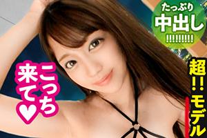 【レンタル彼女】8頭身の超モデル体型美少女がイキまくるいちゃラブSEX!