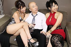 高美はるか 稲場るか 敵組織のパーティーに潜入した女捜査官!証拠を掴むため逆3Pで責めまくる