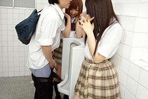 成瀬心美 小滝みい菜 美少女JKにオッパイ見せられ誘惑され手コキフェラ