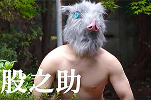 SNSでバズってるwww大人気アニメ映画のパロディAV「鬼詰のオメコ」無限発射編!
