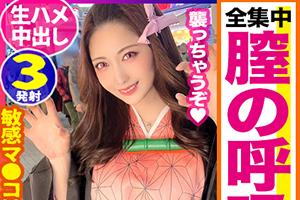 【街角シロウトナンパ】極上のフェラテクでご奉仕する淫乱女子大生と生ハメ3連発!