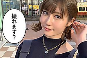 遥(23) スタイル抜群な素人娘をホテルに連れ込みハメ撮り!甘えん坊に急変した美少女にザーメン顔射