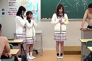 志木あかね 結城のの エロすぎな校則でストリップさせられる美少女達!おっぱい丸出しで羞恥全開