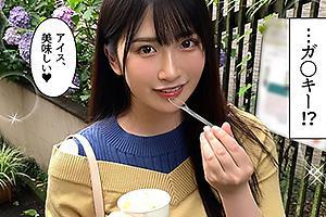 MISONO(22) 100cmバストのGカップ爆乳美少女!素人女子大生と濃厚ハメ撮りセックス