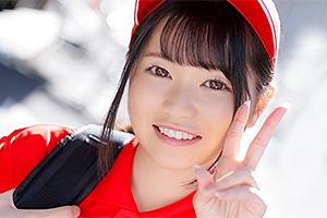 【大城みお 動画】デリバリー配達バイトの笑顔可愛い現役女子大生がAVデビュー