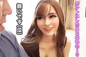 【素人】すず(20) Gカップ爆乳のギャルがデカマラ男子を筆おろし!童貞ちんぽでザーメン中出し