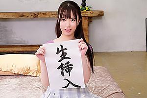 古賀みなみ AVデビューでイキナリ中出し色白美少女なお嬢様女子大生が性の大開放!