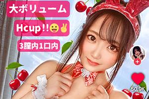 【なまハメT☆kTok】バキュームフェラでご奉仕するHカップ下着販売員とエロコス痴女ファック