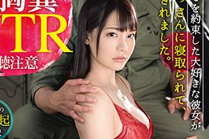 鈴村あいり 欲望剥き出しの男たちの肉棒を貪るスレンダー美女の寝取られSEX