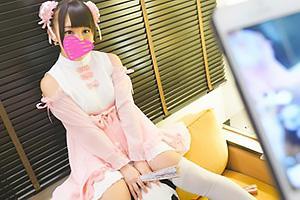 まりにゃん(18) 小柄なミニマムボディの素人コスプレイヤー!チャイナドレスでハメ撮りセックス
