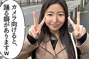 いっしきさん(22) 素朴な見た目の黒髪美女をマッチアプリでゲット!スタイル抜群な素人娘とハメ撮り
