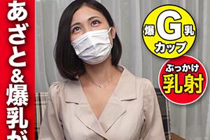 【マスク外してもらってイイですか?】G乳エステティシャンがエロボディを反らして悶えまくる
