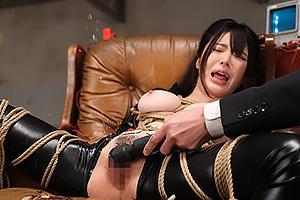 辻井ほのか 緊縛拘束されて性的拷問を受ける巨乳の女捜査官!電流を流され電マで凌辱されて潮吹きアクメ