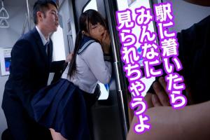 松山あやめ NIMO ツインテールJKを電車で痴漢!立ちバックで突きまくりザーメンぶっかけ
