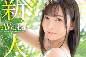 七嶋舞 未知の快感に涙を流しながら嬌声を響かせる絶対的美少女がAVデビュー!
