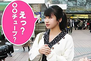 如月夏希 長野から上京したEカップ巨乳のお姉さん!電マで潮吹き絶頂したまんこを肉棒で鬼責め