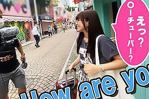 宮沢ちはる 女子旅に来ていた名古屋のお嬢さんをナンパ!貧乳美少女が電マと手マンで潮吹き噴射