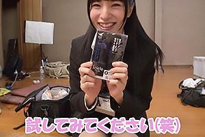松本千尋 スレンダーで美人な女子社員が全裸になってエッチなオモチャのモニターレビュー!